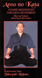 Meditation DVD - Anso no Kata