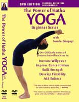 Beginner Yoga DVD -  Hatha